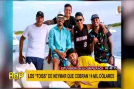 Conoce a los amigos de Neymar, a quienes les paga 14 mil dólares al mes