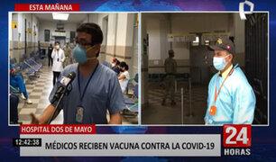 """Jefe de UCI en Hospital Dos de Mayo: """"somos los primeros que debemos estar protegidos"""""""