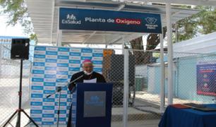 Habilitan nueva planta de oxígeno para tratar a pacientes críticos con coronavirus en Piura
