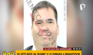 San Isidro: sujeto que encañonó a delivery venezolano tendría historial de agresiones
