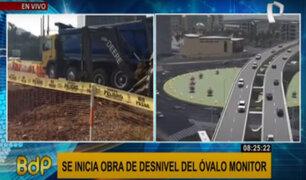 Municipalidad de Lima inicia obras del paso a desnivel del Óvalo Monitor