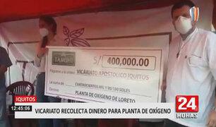 Iquitos: Vicariato adquirió planta de oxígeno con capacidad de producir 2,200 balones por mes