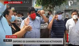 La Victoria:  Gamarra reinicia actividades pero con un aforo del 20%