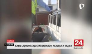 Capturan a ladrones que intentaron asaltar a mujer en Surco