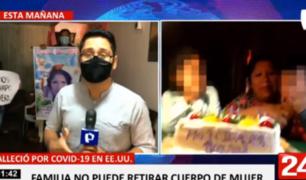 Familia sigue rogando a autoridades para enterrar cuerpo repatriado de Doña Roxana