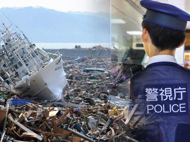 Japón: Identifican cuerpo de una mujer hallado 10 años después de tsunami