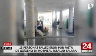 Piura: alrededor de 13 personas fallecieron por falta de oxígeno en hospital EsSalud Talara