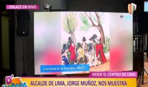 Mira la sorprendente recuperación del Hospicio Bartolomé Manrique en el Centro de Lima