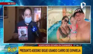 Familiares piden ayuda para encontrar al principal sospechoso de feminicidio en Tarapoto
