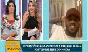 Alianza Lima: FPF suspende por dos partidos a Jefferson Farfán tras ruptura de protocolos