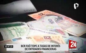 Ley de tope de tasas de interés perjudicaría a microempresarios