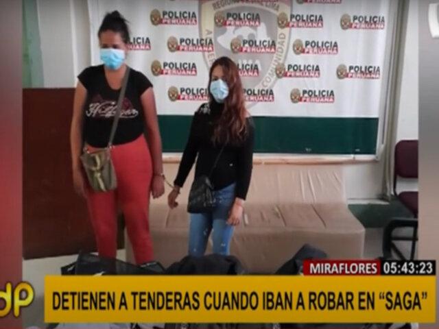 Miraflores: detienen a tenderas cuando intentaban robar en conocida tienda comercial