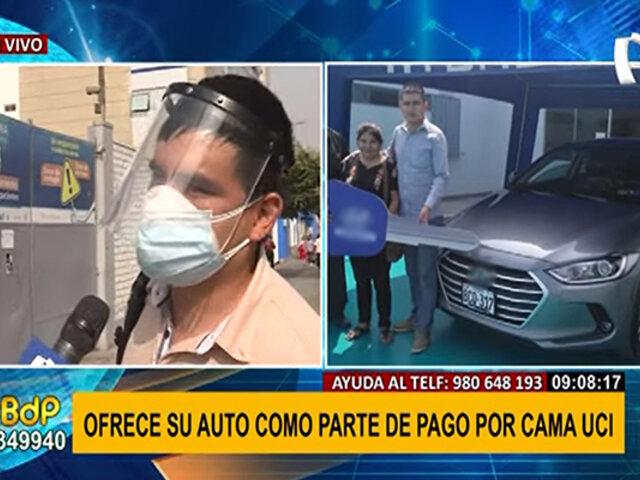 Drama en pandemia: joven ofrece su auto por una cama UCI para salvar la vida de su padre