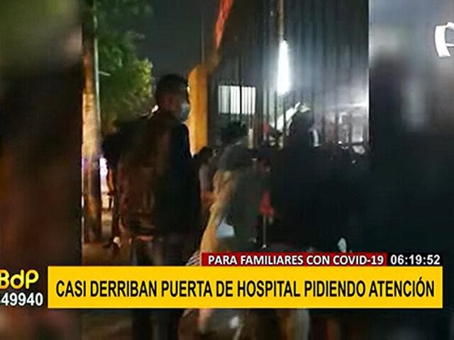 Familia casi derriba rejas del Hospital Regional de Trujillo para que atiendan a paciente COVID-19