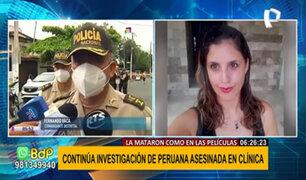 Esposo de peruana acribillada en clínica de Ecuador formalizó denuncia del crimen