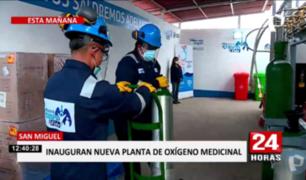 Municipalidad de San Miguel inaugura nueva planta de oxígeno abierta al público