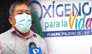 Municipio de Lima entrega planta de oxígeno gratuita en el Rímac