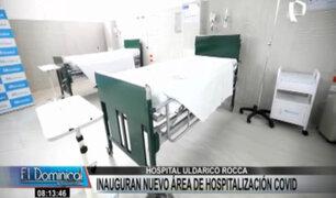EsSalud inaugura nueva área de hospitalización en el nosocomio Uldarico Rocca Fernández