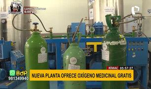 Rímac: nueva planta de oxígeno recarga balones gratis