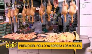 Pollo vuelve a subir en los mercados y bordea los 9 soles