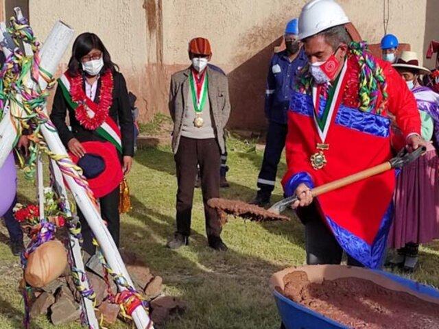 Puno: Ministerio de Cultura inicia restauración del  Templo San Francisco de Asís