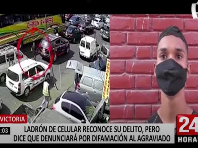 Ladrón amenazó a su víctima con denunciarlo por difamación en La Victoria