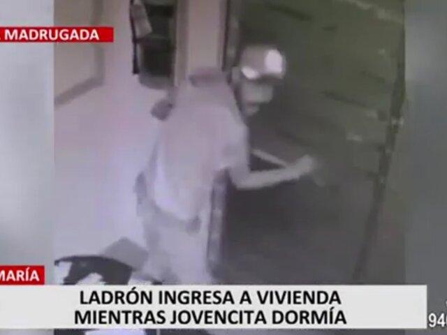 Ataque de pánico sufrió joven por ladrón que ingresó a robar a su vivienda