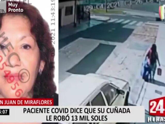 SJM: hombre denuncia que su cuñada le robó más de S/10 mil tras aprovecharse de su confianza