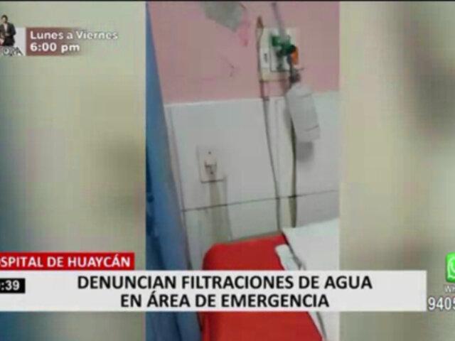 Hospital de Huaycán: denuncian filtraciones en el área de emergencia