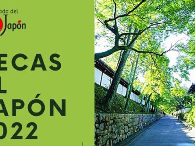 Estas son las becas integrales 2022 que ofrece Japón a estudiantes y profesionales peruanos