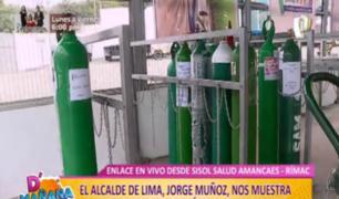 MML inauguró nueva planta de oxígeno en el Rímac