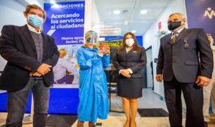 Migraciones abre nueva agencia en el Jockey Plaza para emitir pasaportes electrónicos