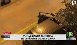 Surco: banda delincuencial roba en vehículos de alta gama y escapa con facilidad