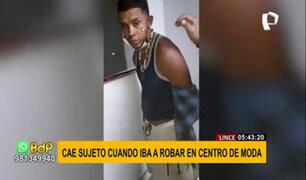 Lince: detienen a sujeto que iba a robar en centro de moda