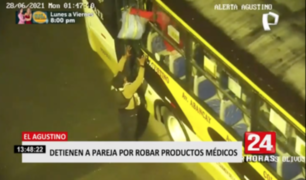 Cae pareja captada robando productos médicos en El Agustino