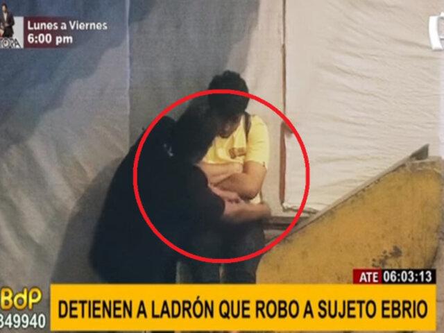 Inseguridad en Ate: delincuentes son capturados gracias a cámaras de seguridad