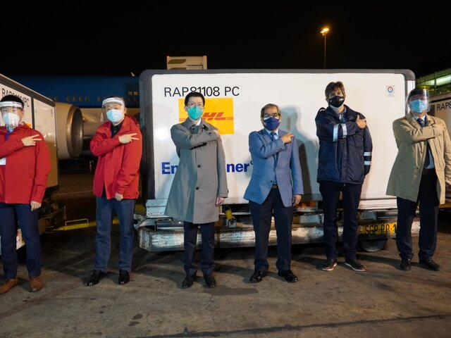 COVID-19: 700 000 dosis de vacunas Sinopharm llegaron al Perú