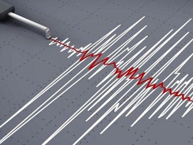 Lima: temblor de magnitud 4.1 sacudió esta mañana la localidad de Matucana