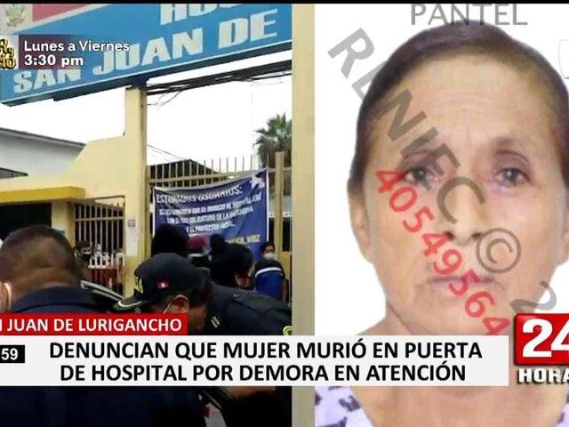 Anciana murió en puerta de hospital por falta de rápida atención, según contaron vecinos