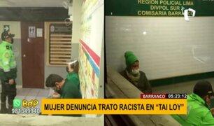 Barranco: mujer denuncia supuesto trato racista en conocida tienda de útiles escolares