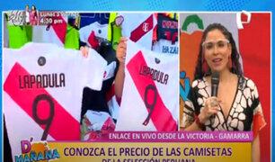 Perú vs Colombia: a pocas horas del partido aumenta demanda de camisetas de la bicolor