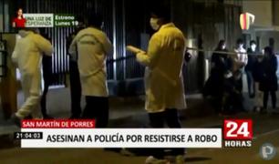 SMP: vecinos exigen mayor seguridad tras muerte de policía que fue baleado por resistirse a robo