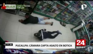 Pucallpa: cámara capta a avezados delincuentes en asalto a botica