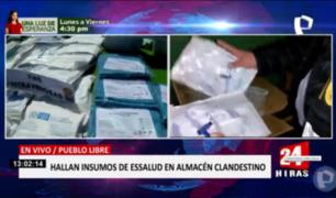 PNP incauta material de hospital Rebagliati que había sido llevado a almacén clandestino
