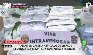 Cercado de Lima: incautan 40 cajas con productos médicos almacenado en condiciones insalubres