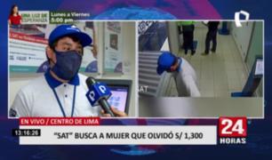 SAT: conozca al trabajador de limpieza que encontró S/ 1300 y lo reportó al personal de seguridad