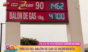 ¿Cómo ahorrar ante el alza del balón de gas?