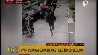 Breña: se reportan constantes robos cerca a la casa de Pedro Castillo