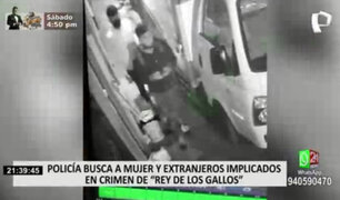 Santa Anita: cámara captó a sujetos que estarían detrás de muerte del 'Rey de los Gallos'