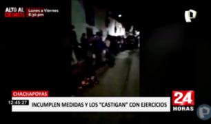Chachapoyas: rondas obligaron a hacer 'ranas' a intervenidos en fiesta COVID